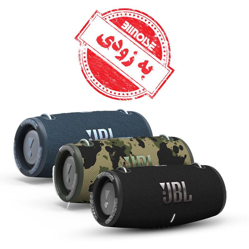 اسپیکر JBL XTREAM 3